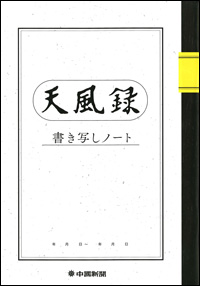 f0215785_1910141.jpg