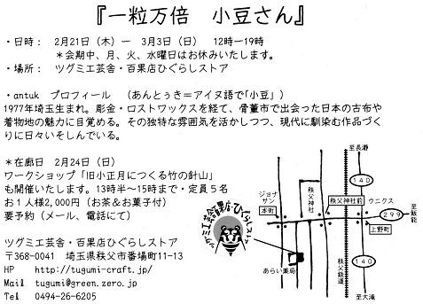 f0224492_1951224.jpg