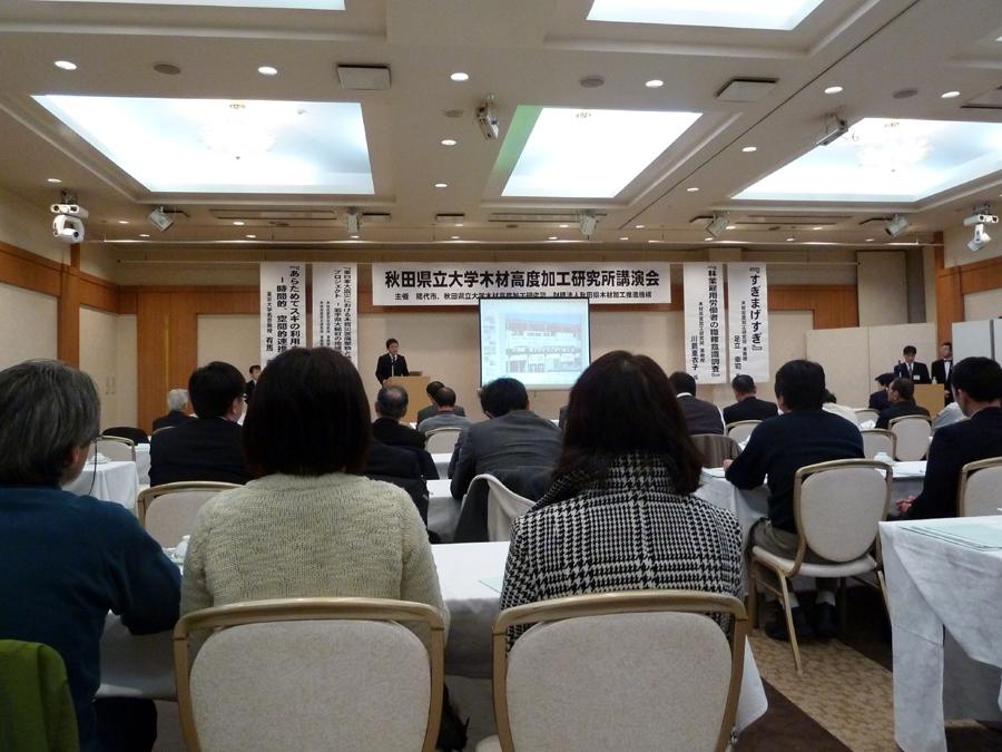 「県立大木材高度加工研究所」講演会_f0150893_19113690.jpg