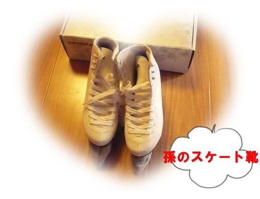 f0132006_10555027.jpg
