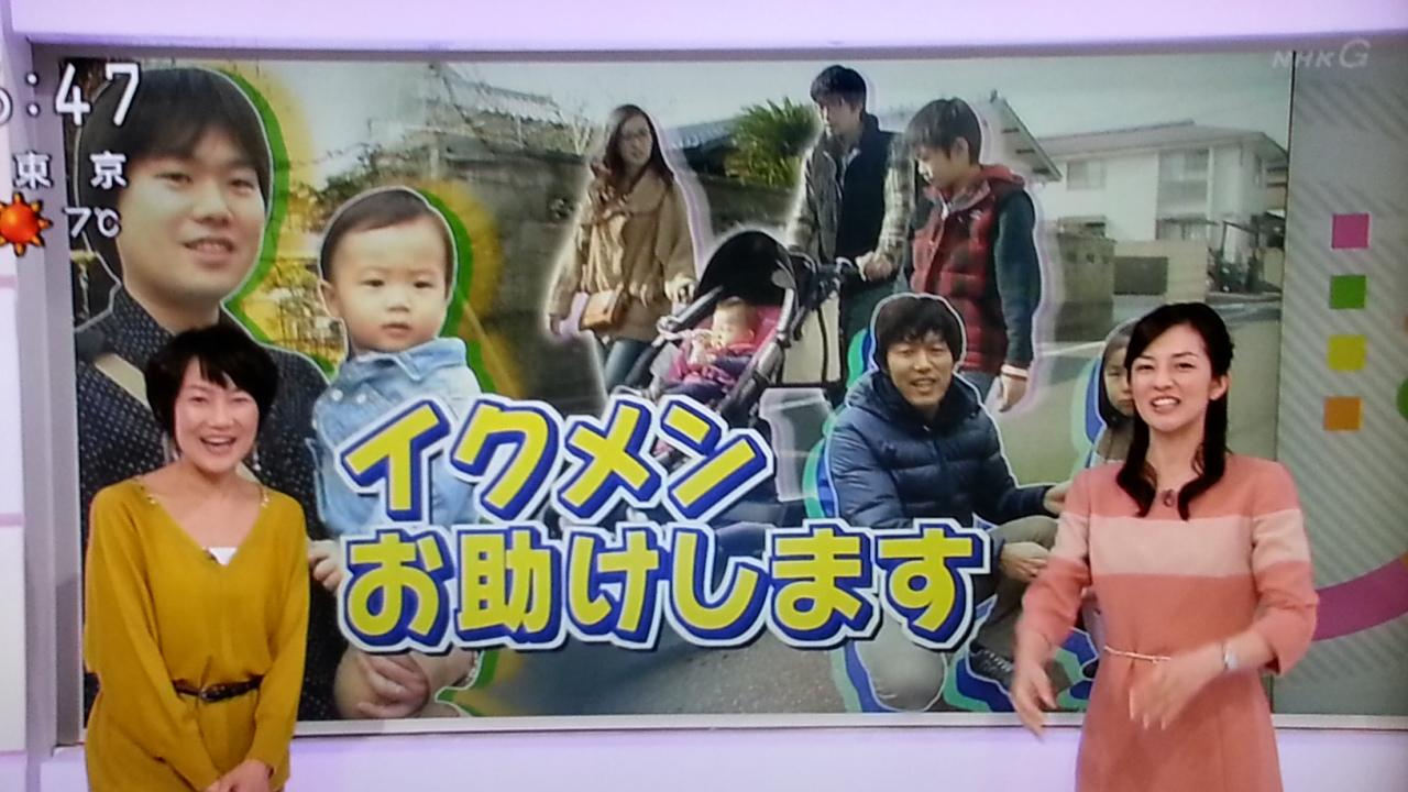 新婚ネタでいじられる NHKおはよう日本まちかど情報室_b0042308_1411745.jpg
