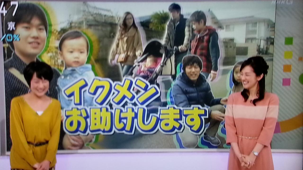 新婚ネタでいじられる NHKおはよう日本まちかど情報室_b0042308_14152095.jpg