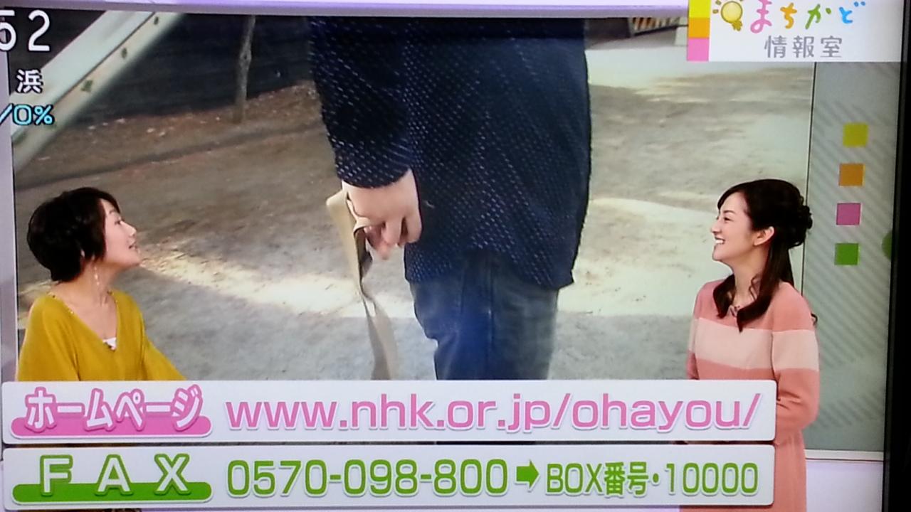 新婚ネタでいじられる NHKおはよう日本まちかど情報室_b0042308_14185145.jpg