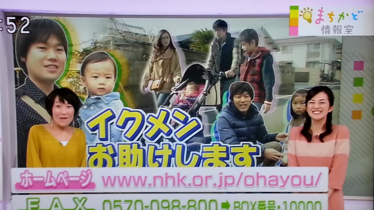 新婚ネタでいじられる NHKおはよう日本まちかど情報室_b0042308_14235363.jpg