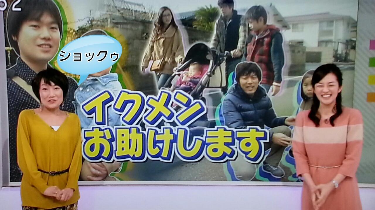 新婚ネタでいじられる NHKおはよう日本まちかど情報室_b0042308_14254165.jpg