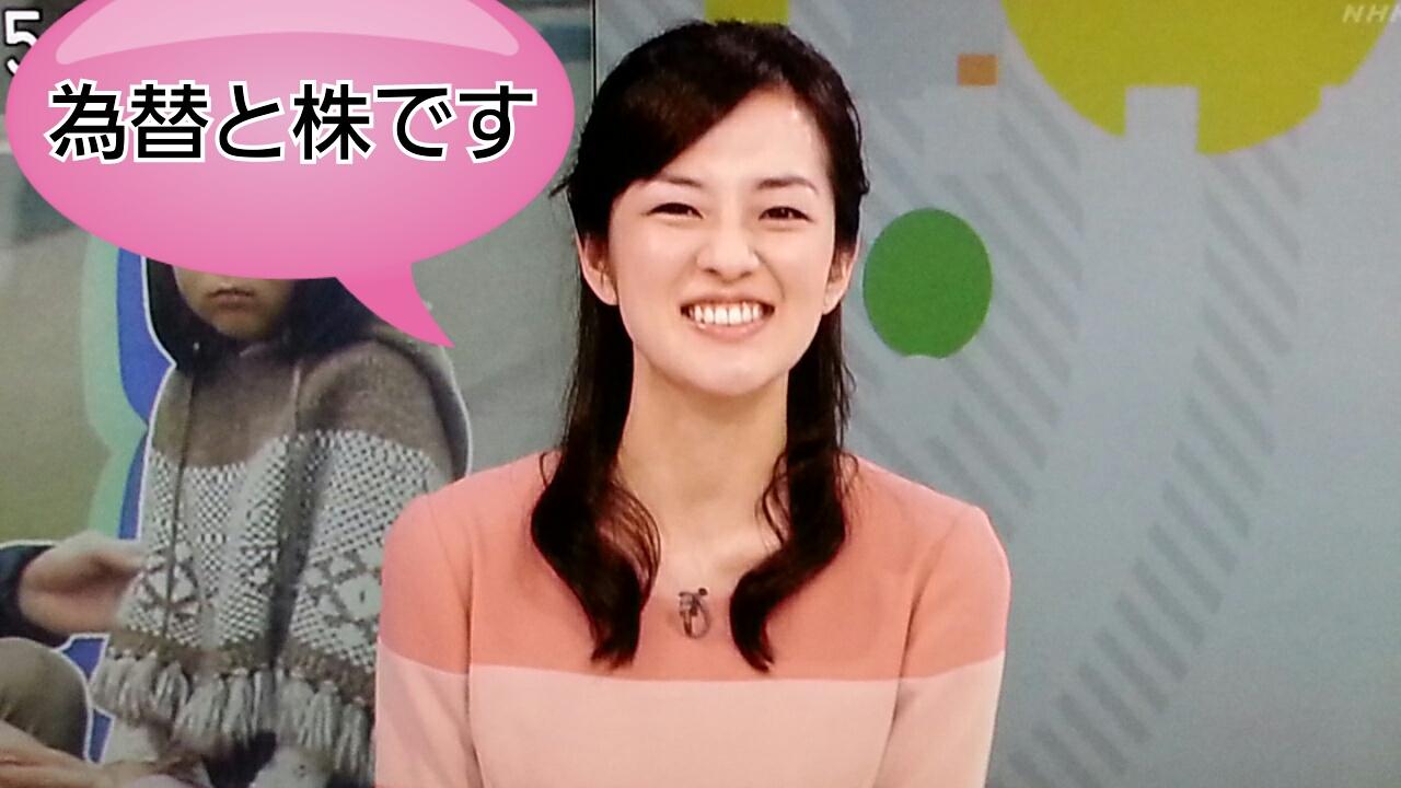 新婚ネタでいじられる NHKおはよう日本まちかど情報室_b0042308_14262272.jpg