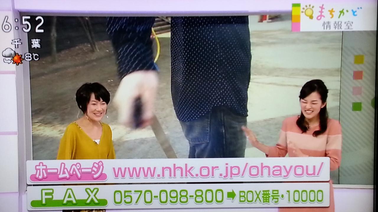 新婚ネタでいじられる NHKおはよう日本まちかど情報室_b0042308_14344326.jpg