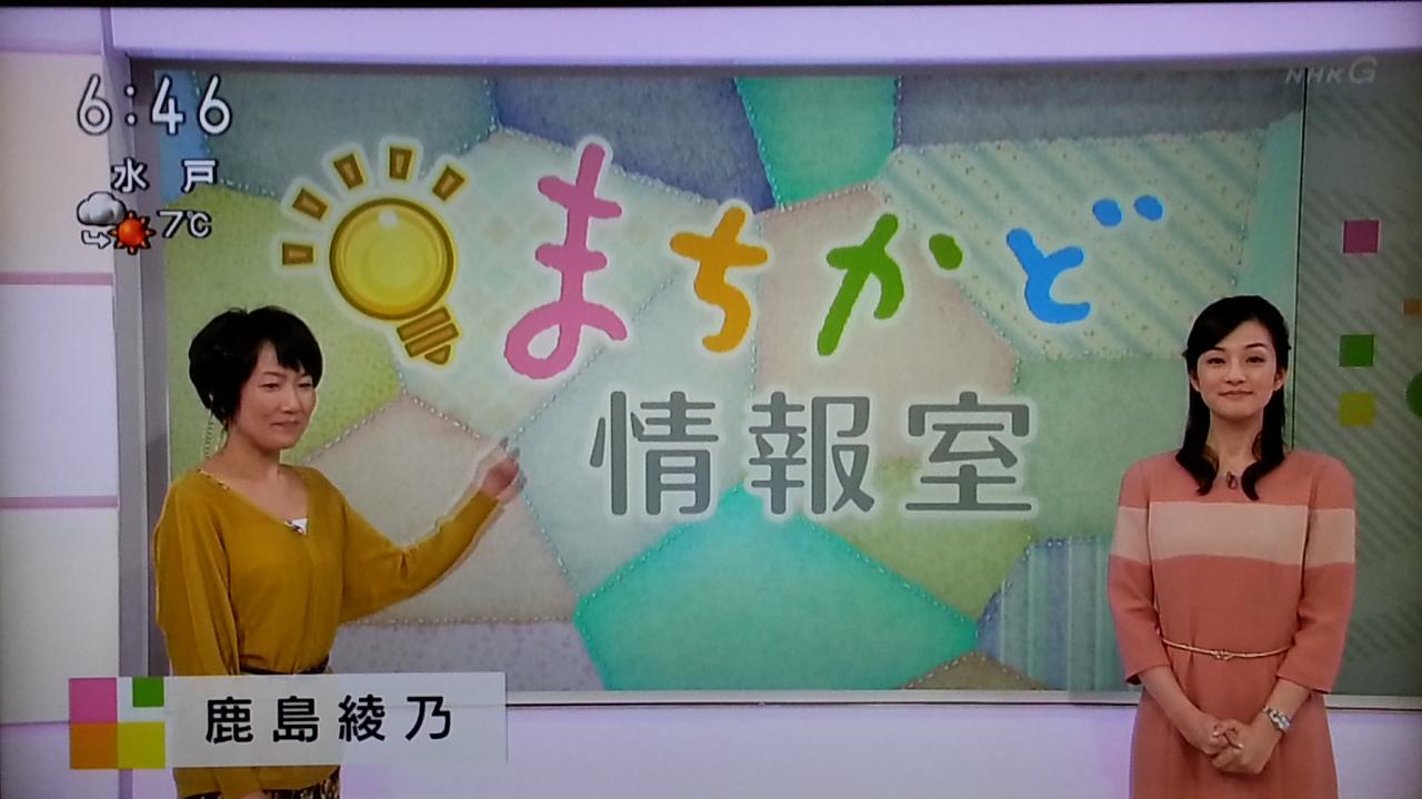 新婚ネタでいじられる NHKおはよう日本まちかど情報室_b0042308_144298.jpg