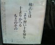 f0138311_146357.jpg