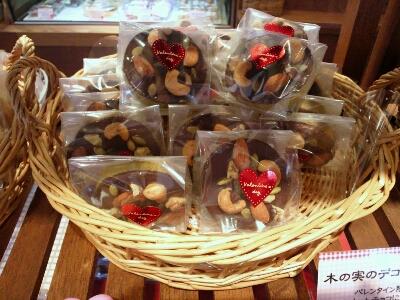木の実のデコクッキー_c0239414_13435168.jpg