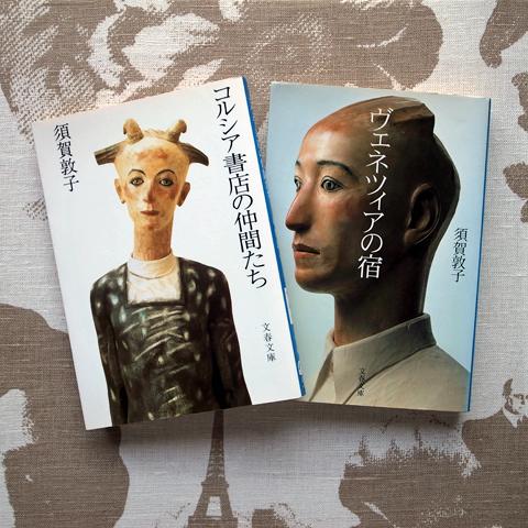 舟越桂さんの彫刻の装丁_e0131432_1753726.jpg