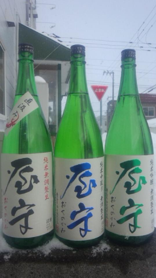 【日本酒】 屋守 純米吟醸 無調整生酒 八反錦 新酒24BY_e0173738_11303243.jpg