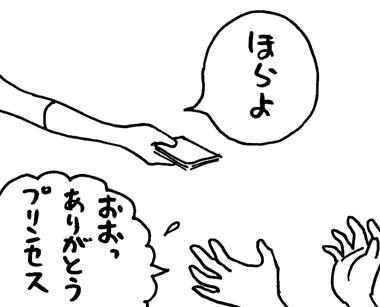 f0105741_1411280.jpg