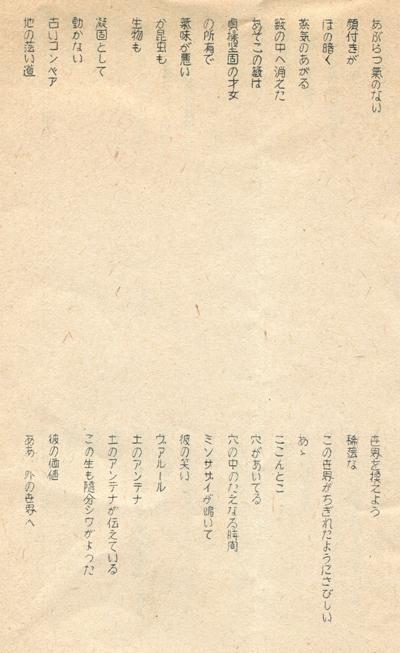b0081843_19422710.jpg