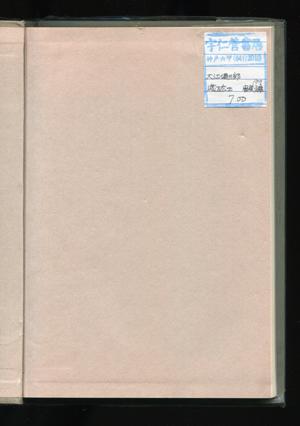 b0081843_1942320.jpg