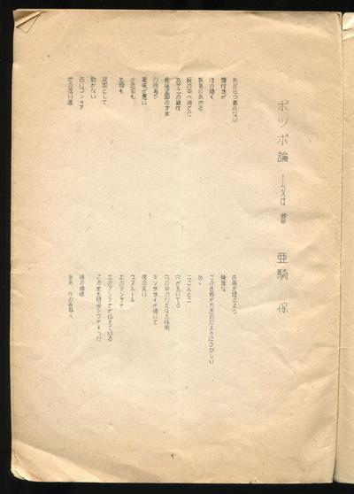 b0081843_19423395.jpg
