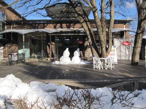 Valentine in Karuizawa ❤ 矢ヶ崎公園 / FEILER New Open!!_f0236260_19182.jpg