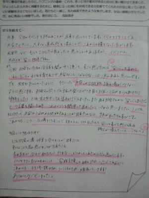 b0108363_20251846.jpg