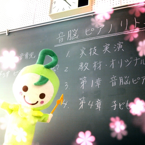 音脳ピアノリトミック集中講座in九州_b0226863_11255384.jpg