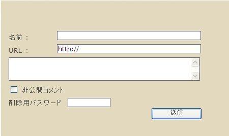 f0020564_16442328.jpg