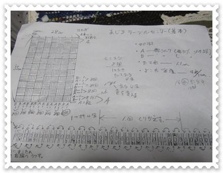 b0149071_1948080.jpg