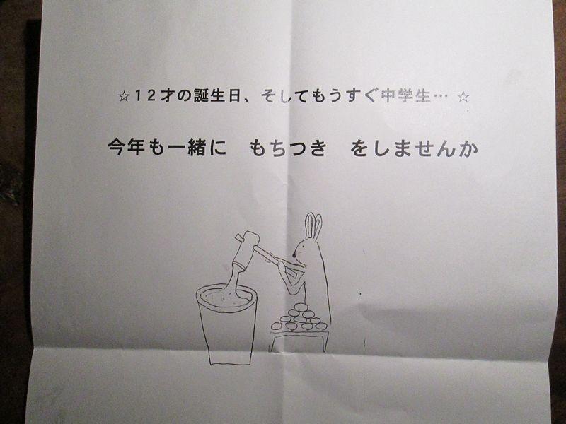 f0146278_20335935.jpg