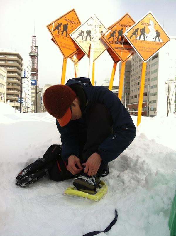 snow garden show_Day01_b0165697_22105040.jpg
