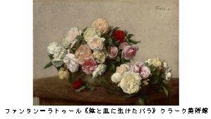 b0044404_14102465.jpg