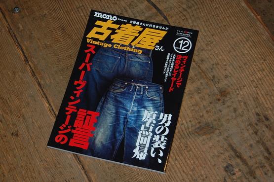f0200706_1993511.jpg