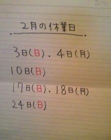 f0153207_12505484.jpg