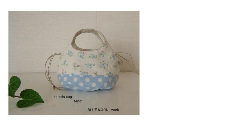 kororin bag 【 tenori 】_f0177409_14475754.jpg