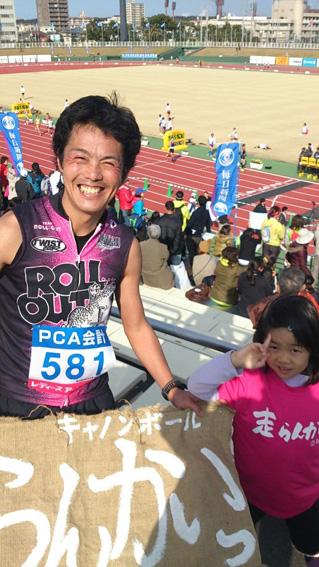 2013.02.03(火) 別府大分マラソン_a0062810_189214.jpg