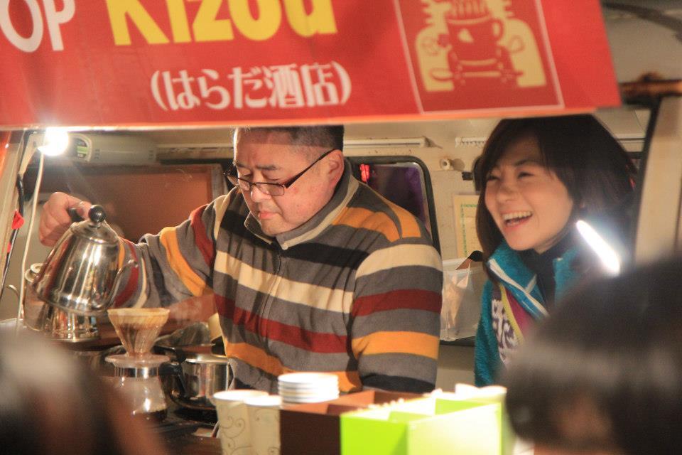 光のバレンタイン at 飛龍窯は1万6千人_d0047811_030850.jpg