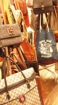 Leather Vintage Bag_f0144612_8261058.jpg