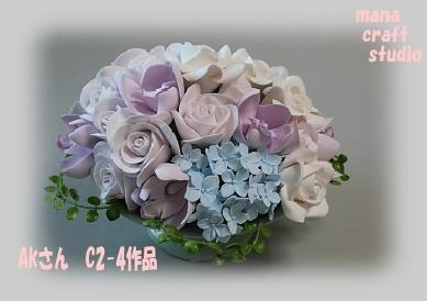 c0169414_15593264.jpg