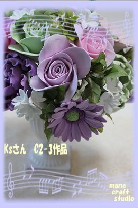 c0169414_16194086.jpg