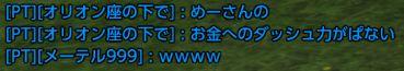 b0236120_15322100.jpg