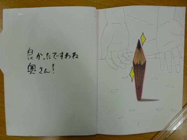e0251420_20123265.jpg