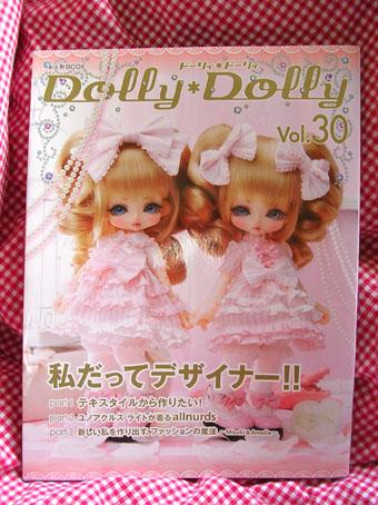 Dolly*Dolly Vol.30_e0147421_20173273.jpg