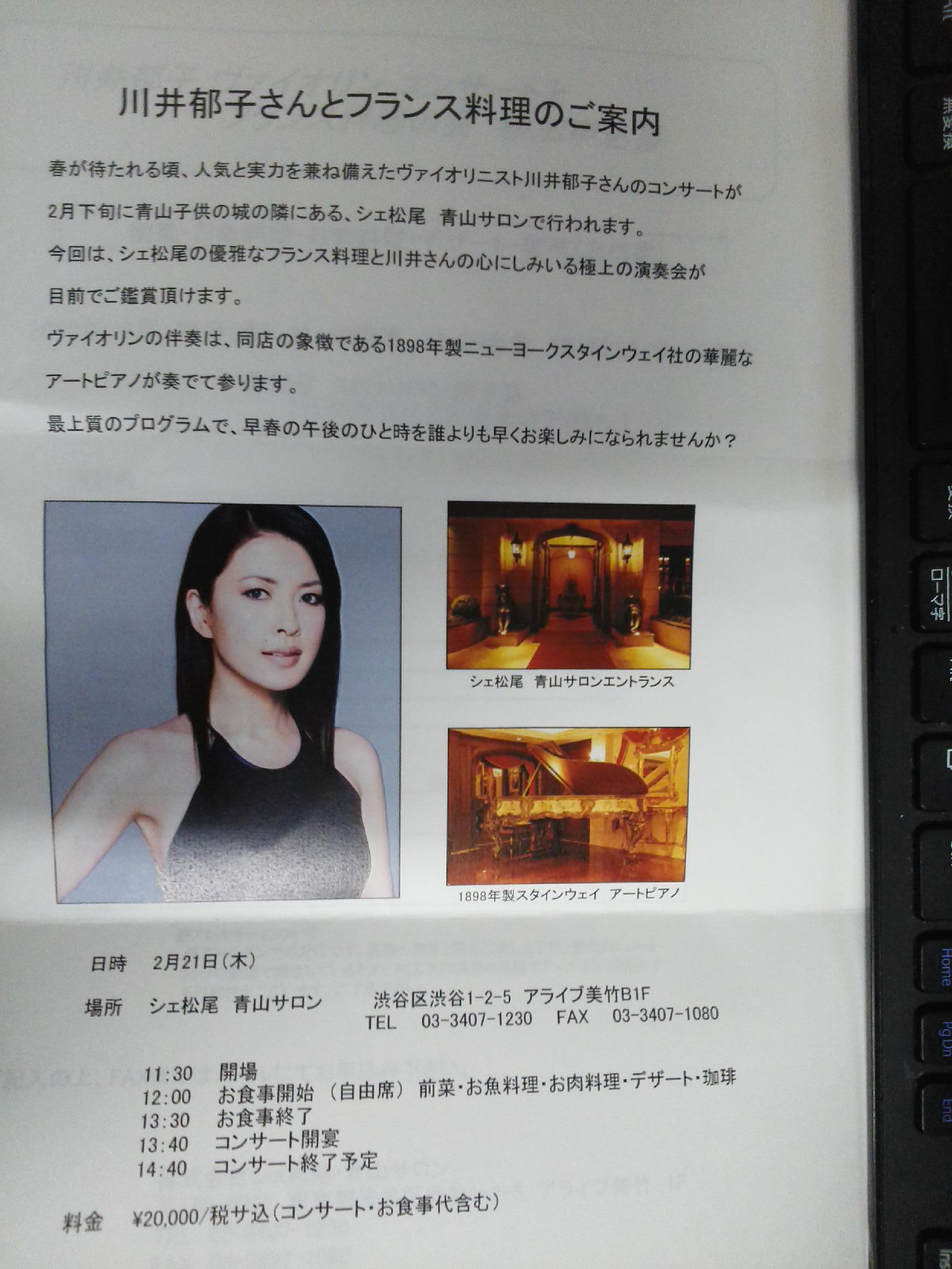 写真を飾るテーブル シェ松尾青山サロン様へ_a0042928_17205970.jpg