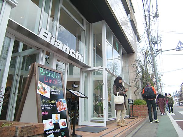 【チャリ】Bianchi Cafeまで自転車で走ろうキャンペーン!_a0293131_0414771.jpg