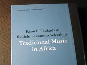 """\""""commons: schola  Traditional Music in Africa""""_d0010432_1339127.jpg"""