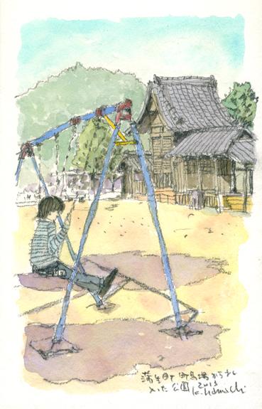 かんばば・まっばば・しっちゃんす 第6回 お堂のある児童公園_f0091634_15153477.jpg