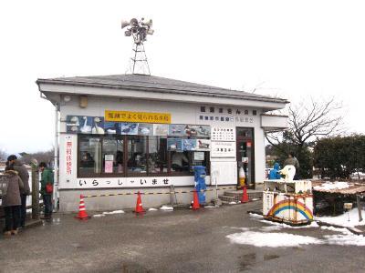 瓢湖&周辺探検2013年2月_f0182936_1851192.jpg