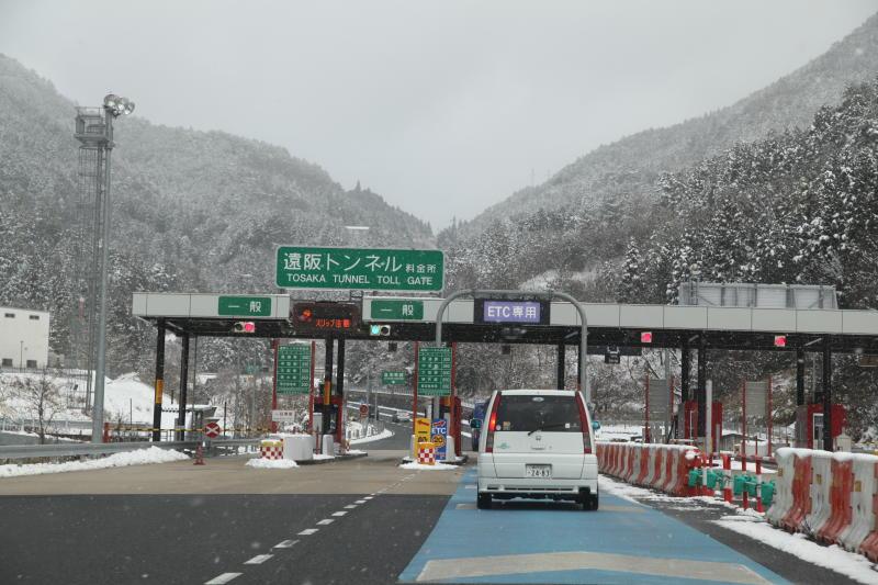 近畿 2013新春 その8(丹後から神...