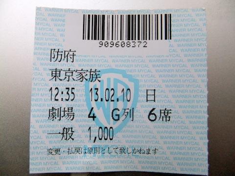 f0213347_171650100.jpg