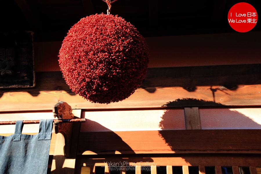 郡上八幡写真撮影記03 鯉のぼり寒ざらし 街並み散策編_b0157849_199966.jpg