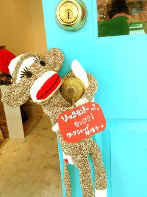 cozuzu手芸店の事_f0237452_21252995.jpg