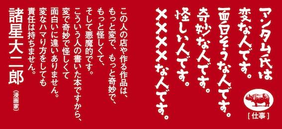 f0134963_1612159.jpg