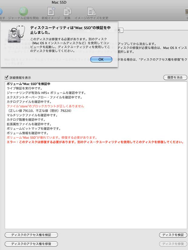 b0171364_12173063.jpg